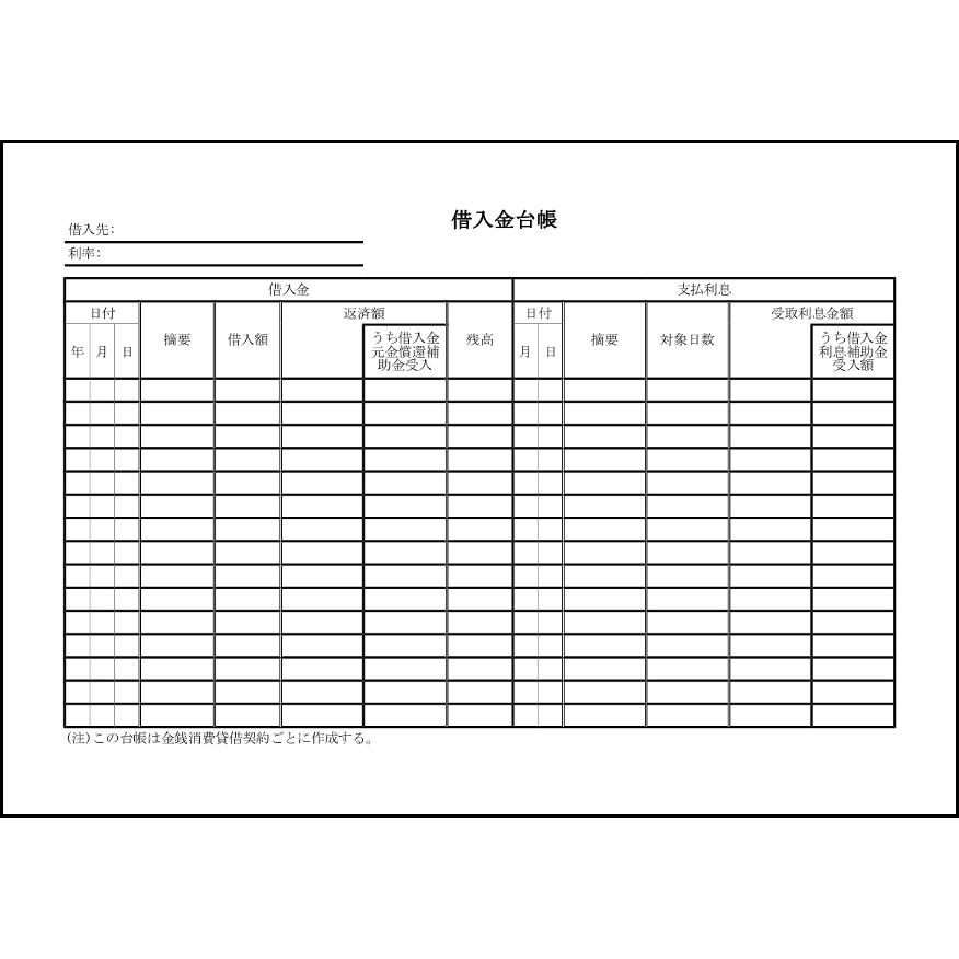 page manager pdf writer 無料