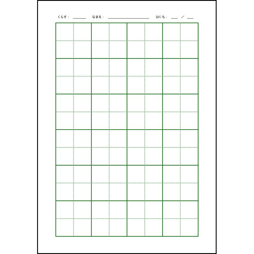すべての講義 ローマ字表 パソコン : 国語ノート5