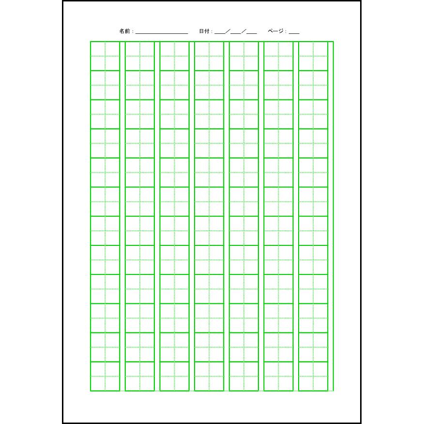 すべての講義 ローマ字表 パソコン : 無料テンプレートダウンロード ...