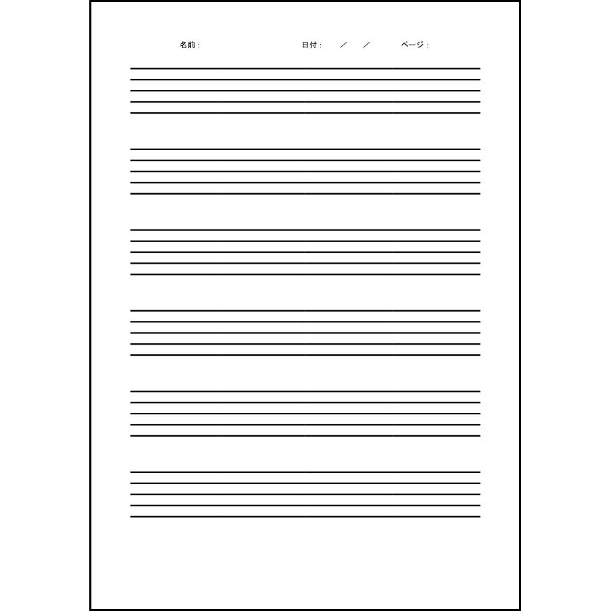 ... )〜LibreOffice活用サイト : 家庭学習サイト : すべての講義